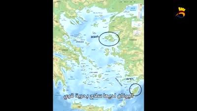 سيناريو حرب الغاز الأولى - حرب شرق البحر المتوسط