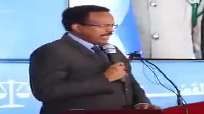 الرئيس الصومالي فرماجو يعتذر عن قصف هرجسيا 1988 في مؤتمر القضاء الصومالي فبراير 2020