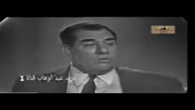 خير الله طلفاح، ابن خال صدام حسين