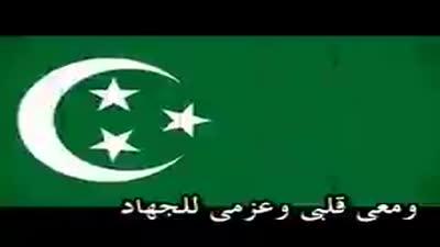 النشيد الوطني المصري بين عامى 1923-1936،.
