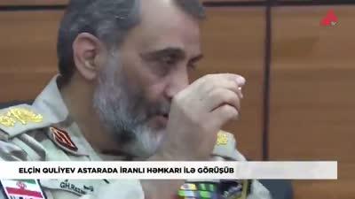 مسؤلان من الجيش الأذربيجاني والإيراني يلتقيان في أستارا، على الحدود بين البلدين، 20 يناير 2020