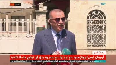 كلمة أردوغان حول اتفاقية ترسيم الحدودة المصرية اليونانية، أغسطس 2020