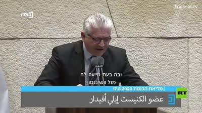 عضو الكنيست إيلي أفيدار يلقي كلمة في الكنيسة باللهجة العربية عن اتفاقية السلام مع الإمارات، أغسطس 2020.