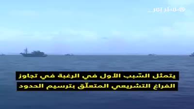البرلمان المغربي يصدق على مشروع قانونين لترسيم الحدود البحرية، 22 يناير 2020