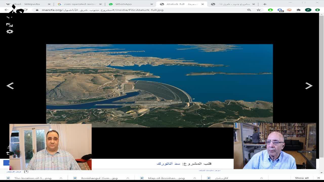 الفتيح شرق المتوسط (2) - سدود تركيا 23 يوليو 2020 on 23-Jul-20-19:04:08