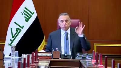 رئيس الوزراء العراقي مصطفى الكاظمي يتعهد برفض الربط السككي مع الكويت