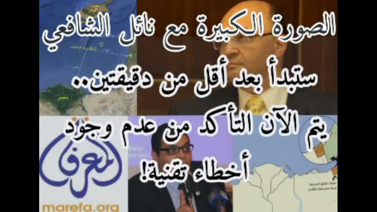 حديث شرق المتوسط - انفجار مرفأ بيروت 6 أغسطس 2020  on 06-Aug-20-19:15:23