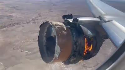 احتراق أحد محركات طائرة بوينغ 777 التابعة لشركة الطيران يونايتد أيرلاينز