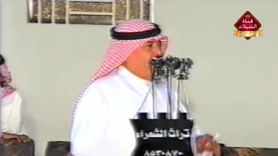 Al-Osaimi and Rashid Al-Zalami in the poetry of the dialogue