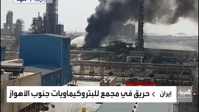 حريق مجمع البتروكيماويات في الأهواز، جنوب إيران، 14 يوليو 2021