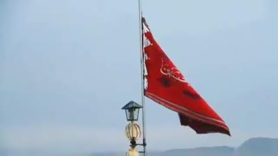 رفع راية يالثارات الحسين فوق قبة مسجد جمركان في إيران، 5 يناير 2020