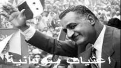 ناصر، عبد الكريم الكابلي