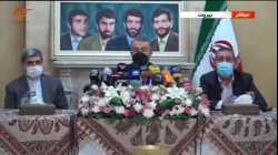 Iranian Foreign Minister, press conference, Beirut, October 8, 2021