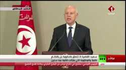 كلمة قيس سعيد في مراسم تنصيب الحكومة التونسية الجديدة، 11 أكتوبر 2021
