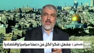 خالد مشعل على قناة العربية، 4 يوليو 2021