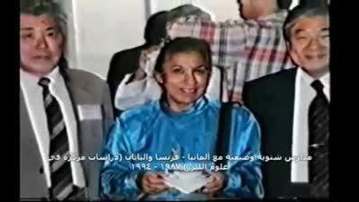 عالمة الفيزياء النووية المصرية لطيفة النادي