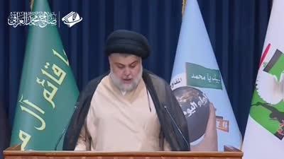 مقتدى الصدر يعلن انسحابه من الانتخابات البرلمانية العراقية 2021