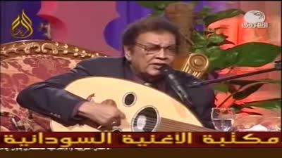 يا بت النيل، عبد الكريم الكابلي