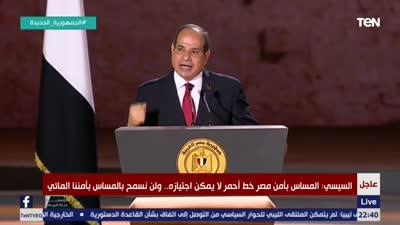 President El-Sisi, on Ennahda, July 16, 2021