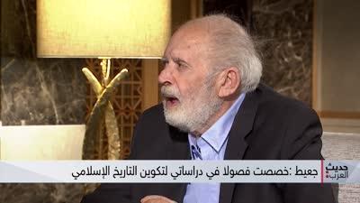 Tunisian historian Hisham Jeet-Baghdad, Kufa and Wasit, the source of Arab culture