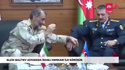هدية غير متوقعة من جنرال إيراني لنظيره الأذربيجاني