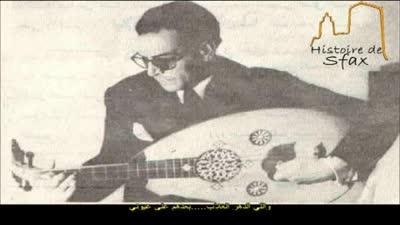 أغنية ريحة البلاد لمحمد الجموسي