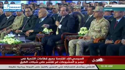 كلمة السيسي في افتتاح أنفاق بورسعيد، 26 نوفمبر 2019