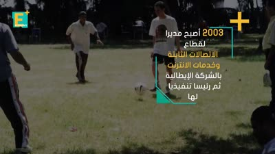 رحيل خالد بشارة