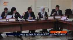 نواب تونسيون يكشفون عن شبهات فساد في مشروع إنتاج حقل نوارة للغاز
