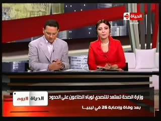 ظهور الطاعون البشري على الحدود المصرية-الليبية