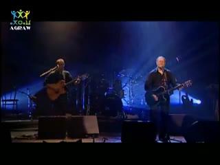 إيدير - أفافا إينوفا - أشهر أغنية أمازيغية
