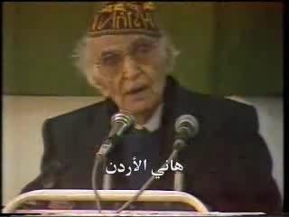 الجواهري يلقي قصيدة أمام الملك حسين