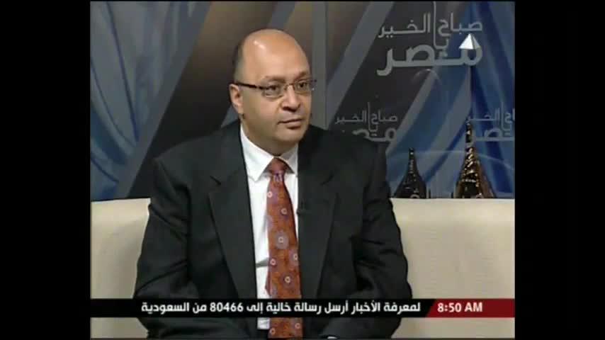 نايل الشافعي في صباح الخير يا مصر 2009