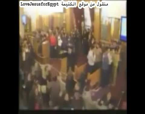الاعتداء الارهابي على كنيسة القديسين بالإسكندرية _ ديسمبر 2010