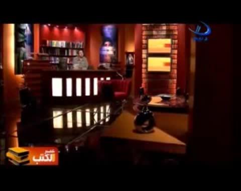الهروب من مصر - عصير الكتب