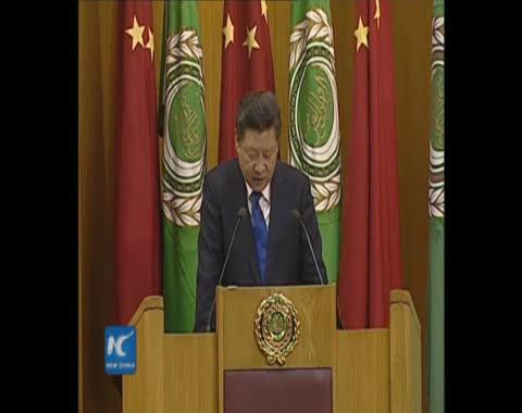 شي جنپنگ يخطب في جامعة الدول العربية