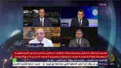 حوار نايل الشافعي على الجزيرة مباشر حول ترسيم الحدود التركية الليبية 3 ديسمبر 2019