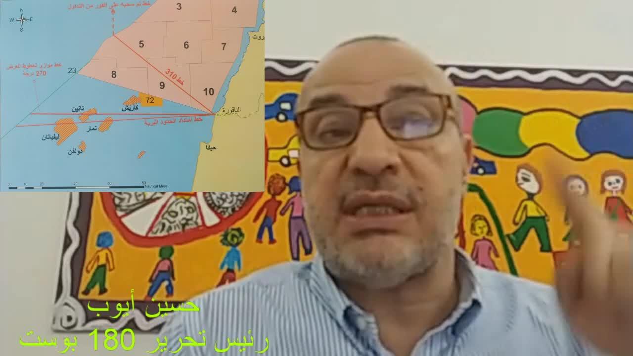 تاريخ موجز لترسيم الحدود البحرية اللبنانية