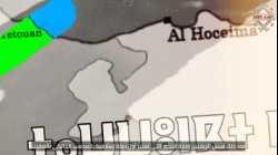 مناطق المغرب : منطقة الريف♓ ⵜⵉⵎⵏⴰⴹⵉⵏ ⵏ   ⵡⴰⵎⵓⵔⴰⴽⵓⵛ : ⵜⴰⵎⵏⴰⴹⵜ ⵏ ⴰⵔⵔⵉⴼ♓ Morocco regions : Rif region